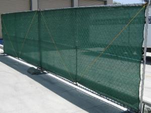 Fence Windscreen Image